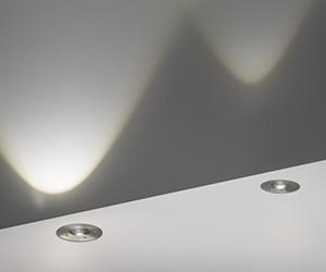 encastres-exterieurs-luminaires-exterieurs